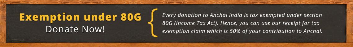 Exemption under 80G